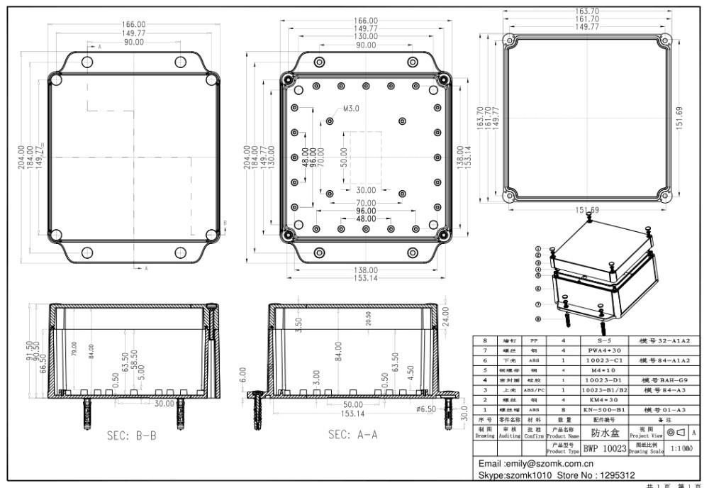1 piece IP68 waterproof enclosures junction housing