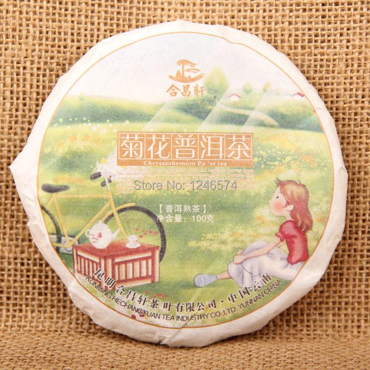 Chinese tea Food is Herbal Tea Chrysanthemum Tea 100 g Yunnan seven tea cooked