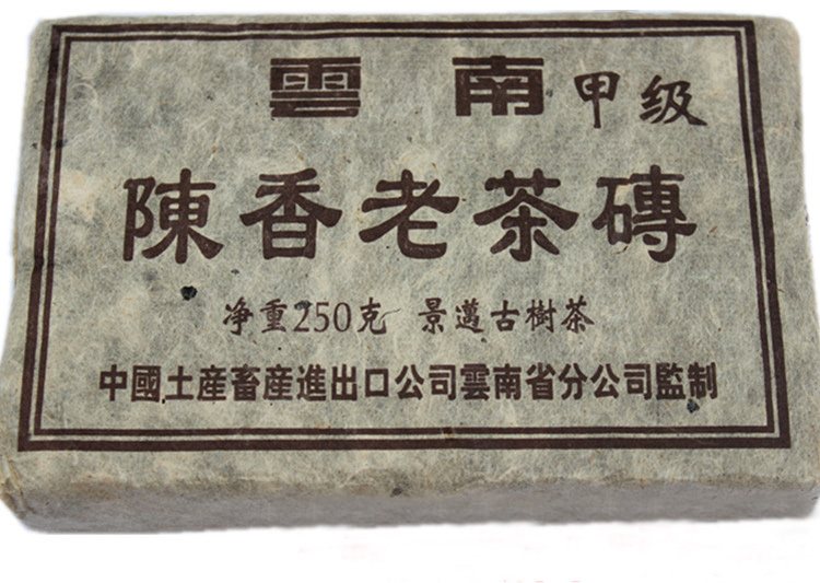 20 years old yunnan puer tea 250g premium Chinese Puerh brick pu er tea for health