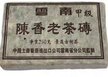 20 years old yunnan puer tea,  250g premium Chinese Puerh, brick pu'er tea for health care products,A2PB51 ,