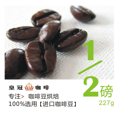 Single flavor crown coffee beans for esp for ess o espresso formula of beans
