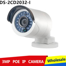 4 pcs/lot Original ip camera infrared waterproof network camera
