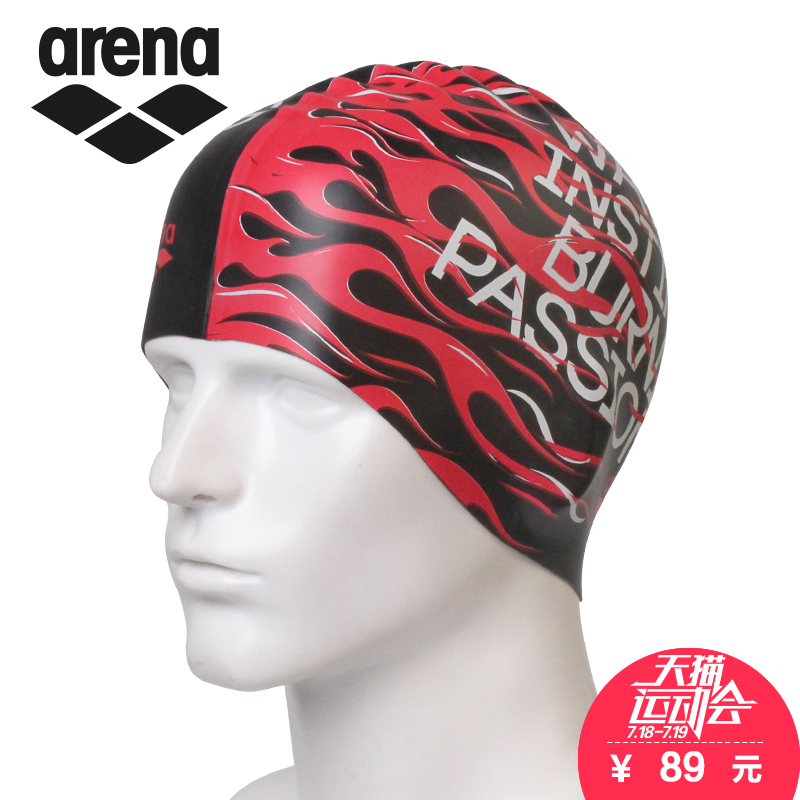 Arena Brand Besign 2016 New Swimwear Caps Silicone Swimming Cap Waterproof Anti-aging Printing Fashion Personality Cap(China (Mainland))