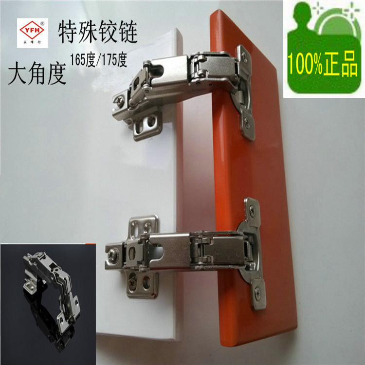 Hot 175 degree corner angle special hydraulic hinge buffer damping hinges kitchen furniture accessories(China (Mainland))