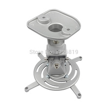 Deluxe Edition Universal Projector Bracket Ceiling Mount Aluminum Wall Brackets Holder for Projector Hanging Accessories