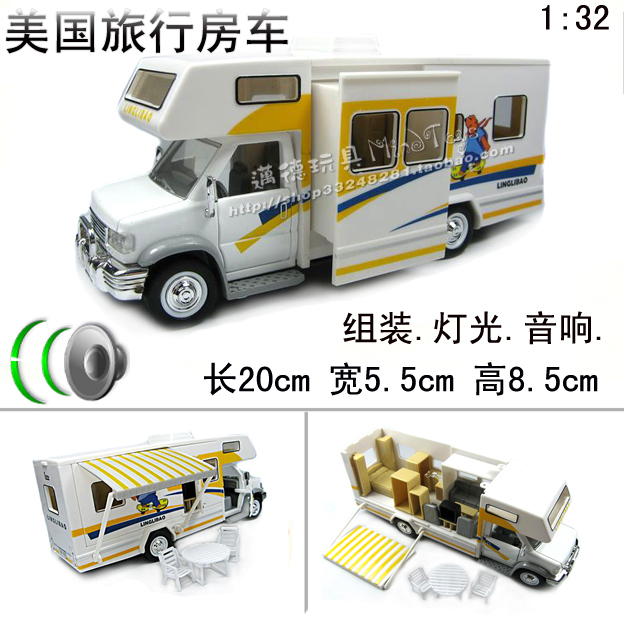 Alloy toy cars rv travel furniture acoustooptical 0.3 futhermore open the door