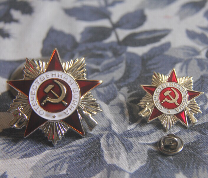 (copy) Order of Great Patriotic War 2 class + pin badge USSR Soviet Russian Military order medal military red star ww2 victory(China (Mainland))