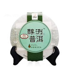 357g ripe Pu'er tea Yunnan big leaves puer traditional drying green food pure alcohol Chinese cooked Puerh health care - Toplife Co.,Ltd. store