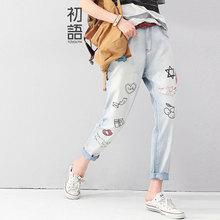 Pantalones vaqueros de Jeans flojos con Cremallera para mujeres