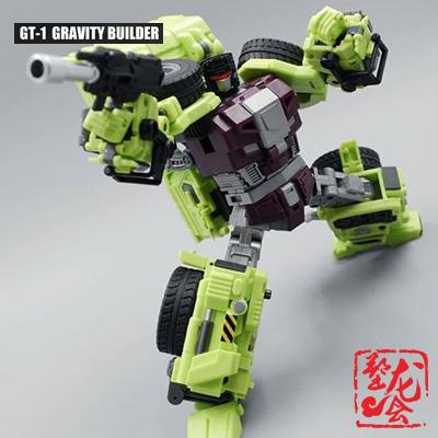 Фотография in stock Scrapper Generation Toy GT-01A Devastator Hercules combination shovel spot