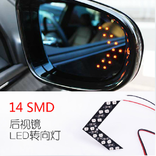 12V White 14 LED Arrow Style Wired Turning Warning Light for Car Light Indicator Safe Mirror Turn Signal Light Rear View XL-613(China (Mainland))