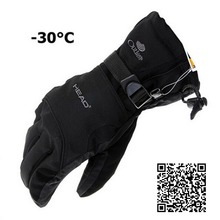 2016Winter Outdoor Sports Men Women Windproof waterproof -30 Warm Cycling Ski Snow Snowmobile Motorcycle snowboard Skiing Gloves(China (Mainland))