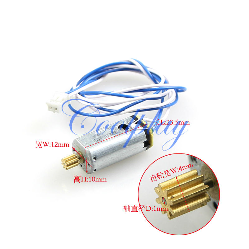 Free Shipping 3pcs/Lots tail motors spare parts for MJX F45 F6452.4G Metal Gyro rc helicopter(China (Mainland))