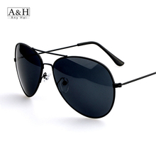 2015 Fashion vintage glasses men uv400 sunglasses women brand designer sun glasses oculos de sol Gafas feminino original SG02