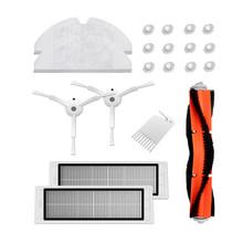 Оригинальный Xiaomi робот вакуумная часть пакет HEPA фильтр, основная щетка, инструмент для очистки, боковая щетка для mijia/roborock пылесос(China)