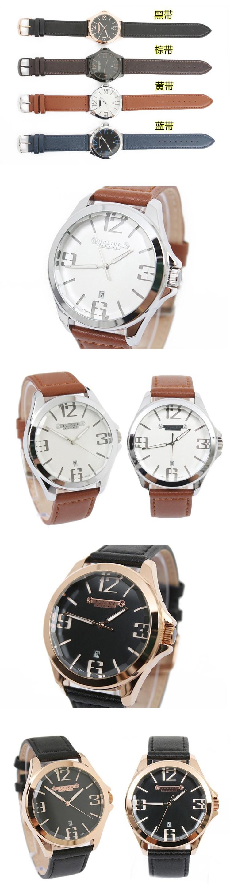 Юлий Homme мужские наручные часы кварцевых часов топ мода ретро платье браслет кожаный именинник рождество валентина подарок 078