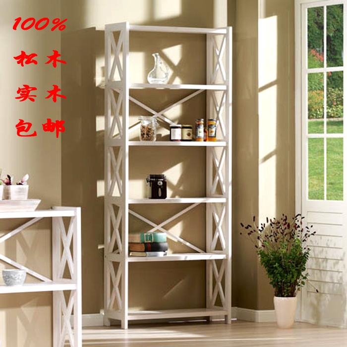 ikea bibliotheque bois massif. Black Bedroom Furniture Sets. Home Design Ideas
