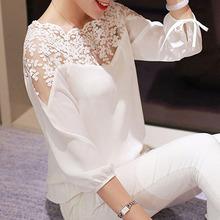 Nueva Mujer, \ 3 4 manga de encaje Casual Blusa de gasa Tops S4(China)