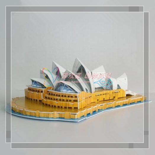 Free shipping Sydney Opera House 3d puzzle handmade diy assembling model child intelligence toy Educational toys children's gift(China (Mainland))