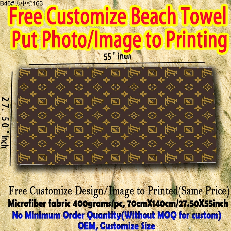 New Technology Customize Printed Beach Towels Fabric(China (Mainland))