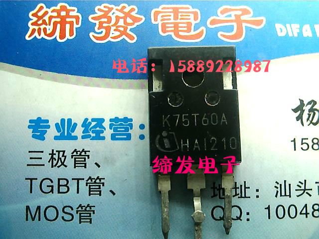 K75t60a welding hine frequency conversion special tube(China (Mainland))