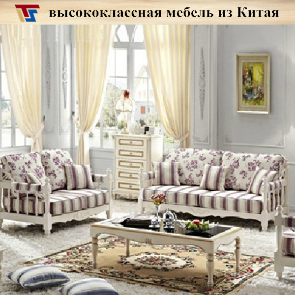 Sofa Set Cotton Linen Fabric Wood Purple Green Print Flower Sectional Home Furniture Modern