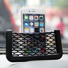 1x 14.5x8cm Car Auto Stow Tidying Storage Elastic String Mesh Bag String Mesh Bag Storage Pouch For Cellphone Gadget Holder Cage