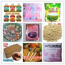 nutrient liquid fertilizer stone ceramsite various succulents akadama soil cultivation vermiculite gardening supplies(China (Mainland))