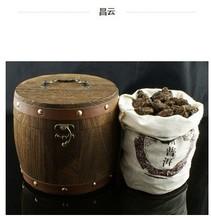 Yunnan Pu er Yechang Yun genuine veneer barrel 600g cooked gourmet tea and old tea head