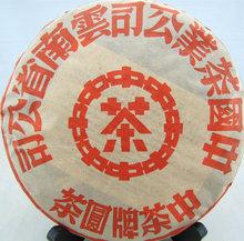 2001 year puerh, 357g puer tea, Chinese tea,Ripe, Pu-erh,Shu Pu'er, Free shipping