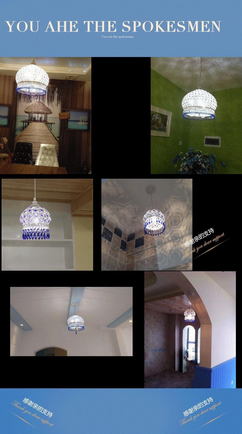 Bohemian Mediterranean Blue Crystal Ceiling Drop Light Pendant Lamp Lampshade Lighting Fixture for Room Restaurant Cafe Decor (15)