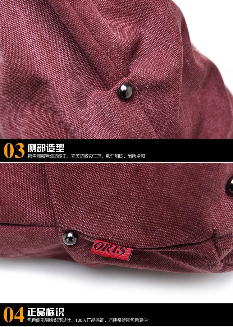 заклепки женщин сумки большой емкости индивидуальность Корейский специальные отличительные сумка случайный холст мешок сумочка женщин