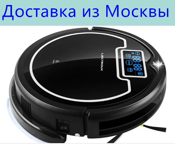 (Free All)LIECTROUX B2005 PLUS High Efficient Robot Vacuum Cleaner wash Home, Water Tank,LCD,UV,Wet&Dry,Schedule,Virtual Blocker(China (Mainland))