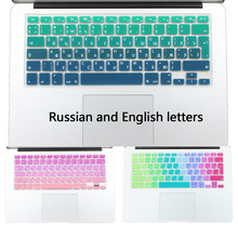"Silicone EU/UK Russian alphabet Gradient Colors Keyboard Cover Stickers Protector for MacBook Air 13"" MacBook Pro 13"" 15"" Retina(China (Mainland))"