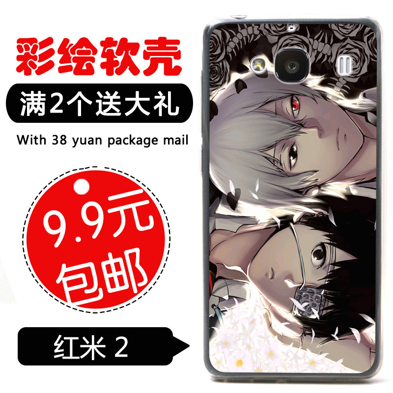New Hot Soft protective back cover for Xiaomi Redmi 2 red rice 2A TUP silicone cell phone case shell Tokyo Ghoul RESEARCH 61(China (Mainland))