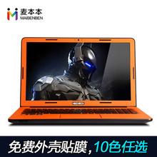 Maibeibei GT840M 2G RAM 15 6 i7 8GB 1TB 128G SSD 1366 768 Ultrabook Notebook Laptop