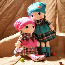 "3 Colors 1pcs New 40CM 15"" 60CM 23"" Plush Dolls Baby Children Best Stuffed & Plush Princess DollsToys for baby Gift A19(China (Mainland))"