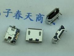 Free Shipping 100pcs Micro USB 5P,5-pin Micro USB Jack,5Pins Micro USB Connector Tail Charging socket mini USB(China (Mainland))