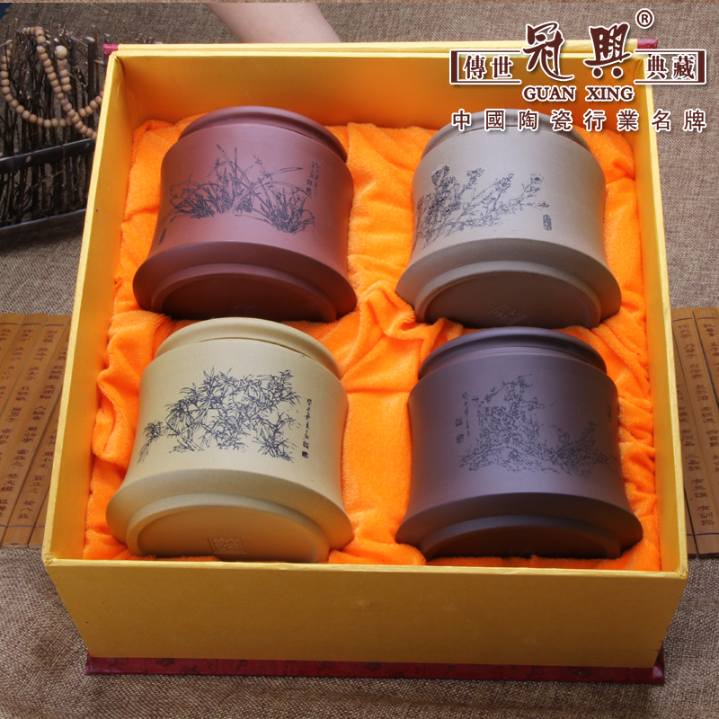 Yixing tea storage boxes of tea gcaddy ore high quality purple combination tank .four pieces .(China (Mainland))