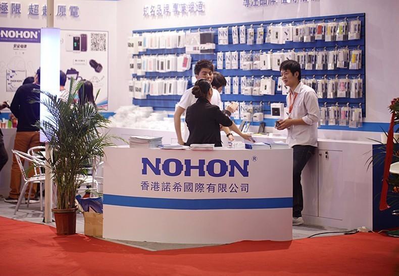 Nohon Battery (1)