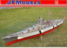 """German Battleship """"Bismarck""""(China (Mainland))"""