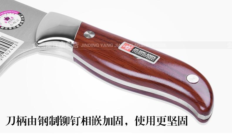 Buy Free Shipping JINDING Stainless Steel Kitchen Chopping Bone Cutting Bone Meat Knife Chopper Multifunctional Cooking knives cheap
