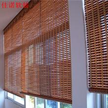 Bamboo curtain shading partition bamboo blinds wooden bead(China (Mainland))