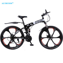 Buy Altruism X9 Road Bike Mountain Bikes 26-inch Steel 21-Speed Bicycles Dual Disc Brakes Variable Speed Road Bikes Racing Bicycle for $319.98 in AliExpress store