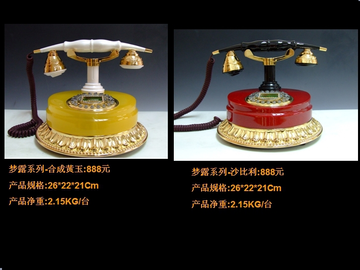 European telephone phone retro telephones American country upscale office den featured landline