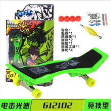 Competitive Model Finger board Professional finger mini Skate  for kids novelty items Toy Finger master skateboard finger toys(China (Mainland))