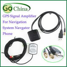 GPS Antenna navigator Amplifier 5M/16FT Car External Repeater Amplifier gps receive and transmit for Phone car navigation system(China (Mainland))