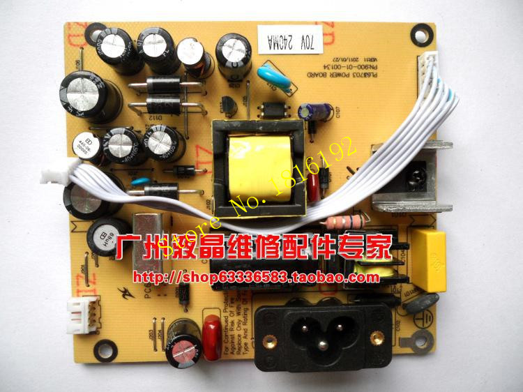 Free Shipping LED power supply board PL63703 900-01-00134 VER: 11 pack USED(China (Mainland))