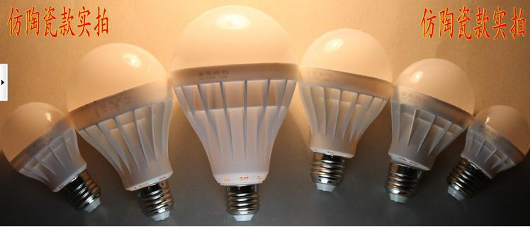 Plastic factory outlets led bulb 3w led bulb energy saving lamps(China (Mainland))