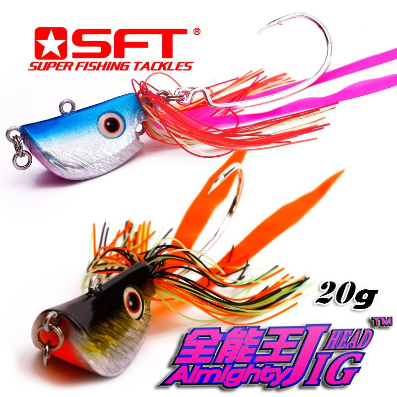 A New Jig Mutifuncational & super strong 20g Almlghty Jig Brand SFT seawater and freshwater fishing lure jig head Lake sea bait(China (Mainland))